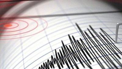 Filipinler'de deprem! 2 ölü, 25'ten fazla yaralı
