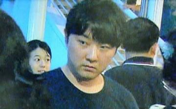 Güney Kore'de tacizci Adalet Partisi lideri görevden alındı