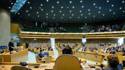 Hollanda Meclisi'nden 'Erdoğan Yasası'na onay
