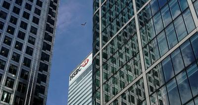 HSBC İngiltere'de 82 şubesini kapatma kararı aldı