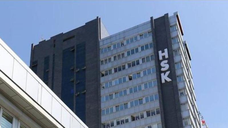 HSK, 9 hâkim ve savcıyı görevden uzaklaştırdı