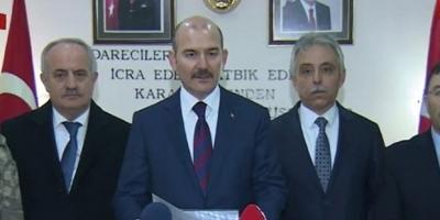 İçişleri Bakanı: Bu milletin canını yakanları yakacağız