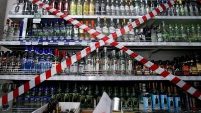 'Alkol satışına hafta sonlarında izin verilmeyecektir'
