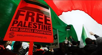 İngiltere'de İsrail protesto edildi