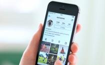 Instagram harita özelliğini kaldırıyor!