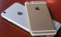 iPhone 6 ve iPhone 6 Plus satışları yasaklandı!