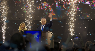 İsrail Cumhurbaşkanı, hükümeti kurma görevini Netanyahu'ya verdi