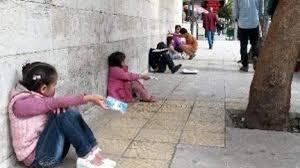 İstanbul'da dilendirici çetesine operasyon: 68 Suriyeli çocuk kurtarıldı
