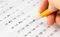 KPSS sınav sonucu ne zaman açıklanacak?