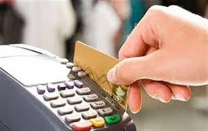 Kredi kartı mağdurları artıyor!