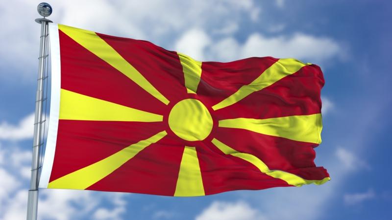 Makedonya'nın ismi Kuzey Makedonya olarak değişti