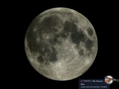 Roscosmos, 'Süper Ay'ın görüntüsünü yayınladı