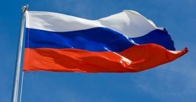 Rus Enerji bakanından 'Akkuyu nükleer santrali' açıklaması
