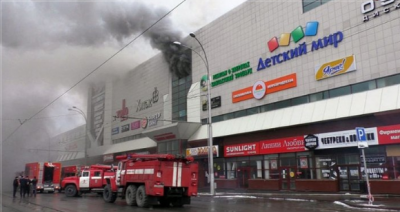 Rusya'da AVM yangını: Ölü sayısı 64'e yükseldi