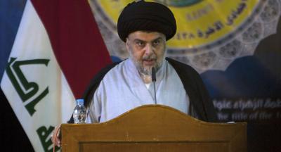 Sadr: ABD'nin Bağdat Büyükelçiliği kapatılacak