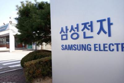Samsung'un fabrikalarından biri, bir çalışanda yeni koronavirüs görülmesi nedeniyle pazartesi gününe kadar kapatıldı
