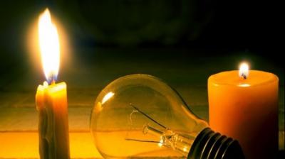 Sayıştay: Tüm Türkiye karanlığa bürünebilir