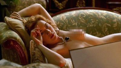 'Seks sahnelerinde nesneleştirildim'