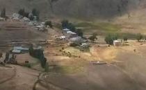 Sivas'ta 'Kadının cinsel organı' anlamına gelen köy ismi değiştirildi!