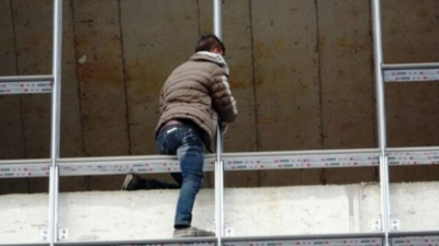 Sokağa çıkma yasağında intihar girişiminde bulunan kişiye para cezası
