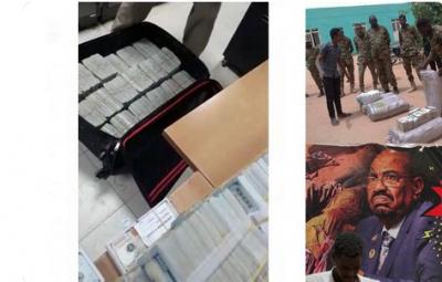 Sudan'ın devrik lideri Beşir'in tüm mallarına el kondu