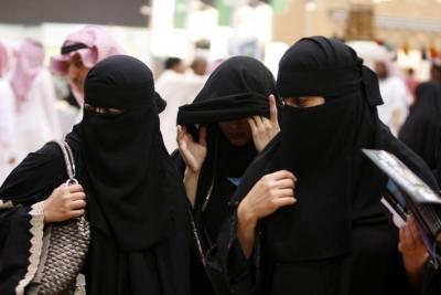 Suudi Arabistan'da sinemalarda kadınlar ve erkekler aynı bölümde oturacak