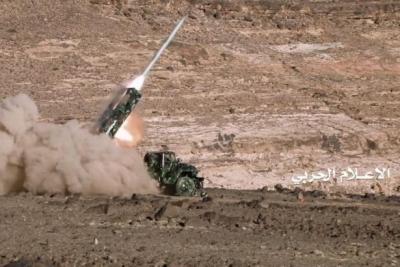 Suudi askeri üssüne füze saldırısı!