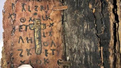 Tarihi İncil'i 3 milyon dolara satacak olan kişiler yakalandı