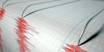 Türkiye deprem tehlike haritası yayınlandı