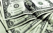 Türkiye, Suriye'yi vurdu, dolar yükseldi!