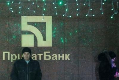 Ukrayna'da bir bankaya el konuldu