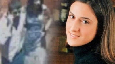 Üniversiteli Sinem'in ölümünde yeni gelişme