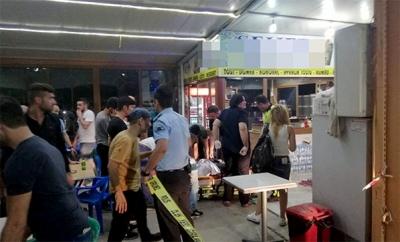 Uşak'ta silahlı saldırı: 7 kişi yaralandı