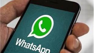 WhatsApp'ta gönderilen mesajlar silinebilecek