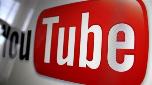 Bakandan Youtube yasağı ile ilgili açıklama!