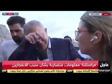 Beyrut valisi patlamayı anlatırken ağladı